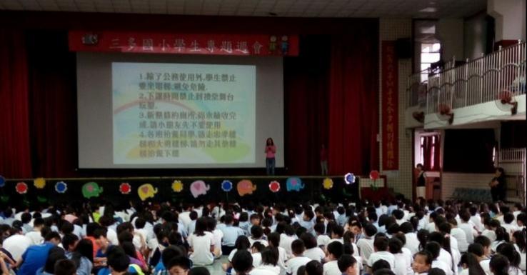 三多國小營養教育-